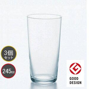 東洋佐々木ガラス 3個セット リオート 8オンスタンブラー T-20204-JAN プロユース 業務用 家庭用 コップ 家飲み ウィスキーグラス バーアイテム