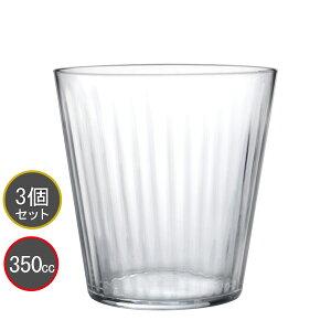 東洋佐々木ガラス 3個セット サンファーレ タンブラー B-22103-JAN プロユース 業務用 家庭用 コップ 家飲み ウィスキーグラス バーアイテム
