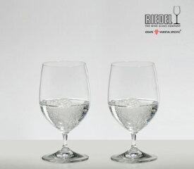 包装無料 RIEDEL リーデル ヴィノム(ビノム) ワイングラス ウォーター 6416/2 6416/02 ≪ペア≫