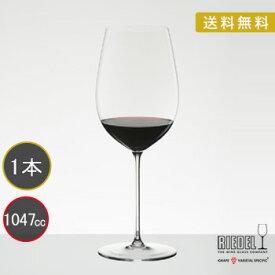 送料無料・包装無料 RIEDEL リーデル スーパーレジェーロ Superleggero 4425/00 ワイングラス ボルドー・グラン・クリュ