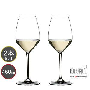 包装無料 RIEDEL リーデル EXTREME エクストリームシリーズ リースリング 4441/15 ≪ペア≫ ワイングラス 2本セット