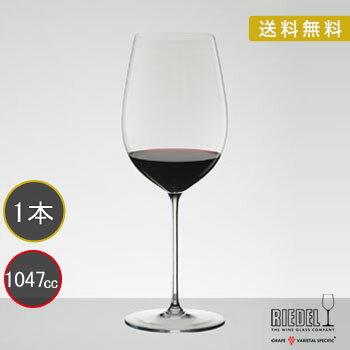 【送料無料】 RIEDEL リーデル スーパーレジェーロ 4425/00 ワイングラス ボルドー・グラン・クリュ