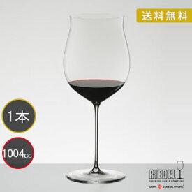送料無料・包装無料 RIEDEL リーデル スーパーレジェーロ Superleggero 4425/16 ワイングラス ブルゴーニュ・グラン・クリュ