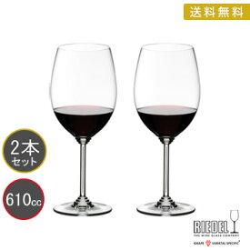 送料無料・包装無料 RIEDEL リーデル Wine ワインシリーズ カベルネ/メルロ ≪ペア≫ 6448/0 ワイングラス 2本セット