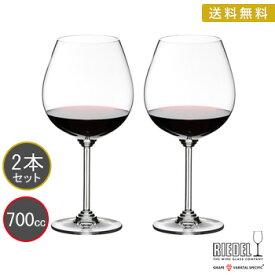 送料無料・包装無料 RIEDEL リーデル Wine ワインシリーズ ピノ・ノワール/ネッビオーロ 6448/7 6448/07 ≪ペア≫ ワイングラス 2本セット