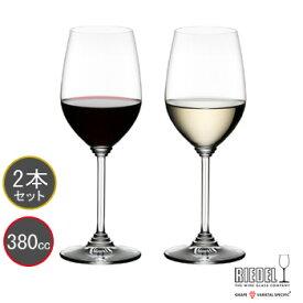 包装無料 RIEDEL リーデル Wine ワインシリーズ ジンファンデル/リースリング ≪ペア≫ 6448/15 ワイングラス 2本セット