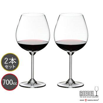 包装無料 RIEDEL リーデル Wine ワインシリーズ ピノ・ノワール/ネッビオーロ ≪ペア≫ 6448/7 6448/07 ワイングラス 2本セット