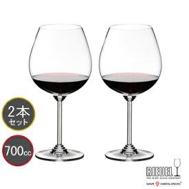 包装無料 RIEDEL リーデル Wine ワインシリーズ ピノ・ノワール/ネッビオーロ 6448/7 6448/07 ≪ペア≫ ワイングラス 2本セット