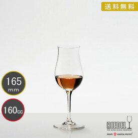 送料無料・包装無料 RIEDEL リーデル ソムリエ ワイングラス コニャックVSOP 4400/71