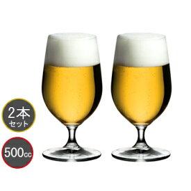 包装無料 RIEDEL リーデル オヴァチュア(オバチュア) ビールグラス ビアグラス <ペア> 6408/11 ビアー overture