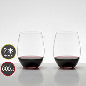 包装無料 RIEDEL リーデル オー (O) ワイングラス カベルネ/メルロ 414/0 0414/0 ≪ペア≫