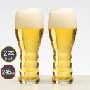 包装無料 RIEDEL リーデル オー (O) ビアー ビアグラス 414/11 ≪ペア≫ 0414/11 ビール ワイングラス