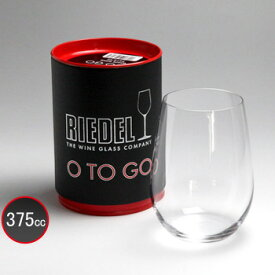 包装無料 RIEDEL リーデル オー (O) 日本酒 2414/22 大吟醸グラス 酒テイスター