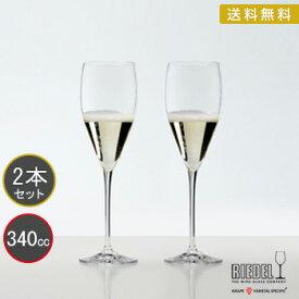 送料無料・包装無料 RIEDEL リーデル Vinum ヴィノム 6416/28 ≪ペア≫ ワイングラス ヴィンテージ・シャンパーニュ