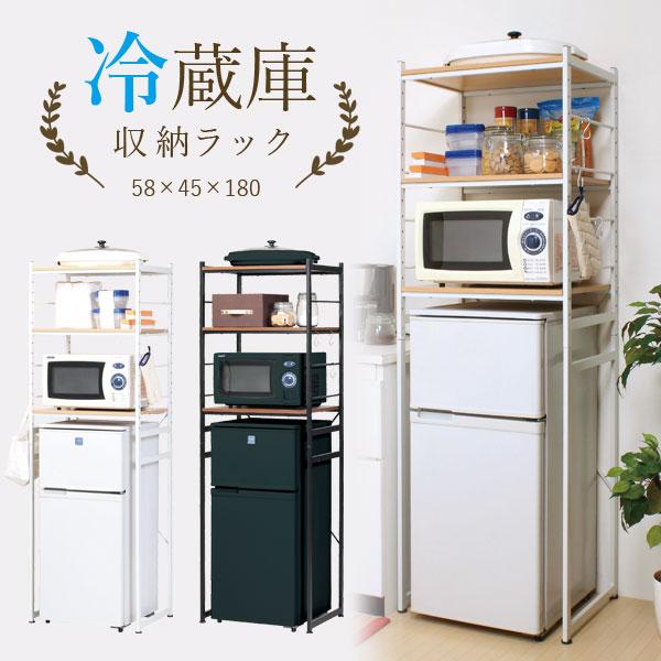 冷蔵庫ラック 幅58cm RZR-4518 ラック キッチン収納 台所 キッチン 隙間収納 すきま収納 冷蔵庫上 キッチンラック 電子レンジ 一人暮らし 小型 ラック 棚 オーブントースター