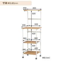 「レンジワゴンハイタイプKW-500」レンジ台キッチンワゴン【10P04Jul15】【RCP】