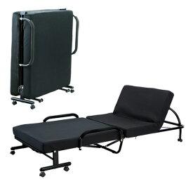 低反発折り畳みベッド FBD-400(BK) 送料無料 弘益