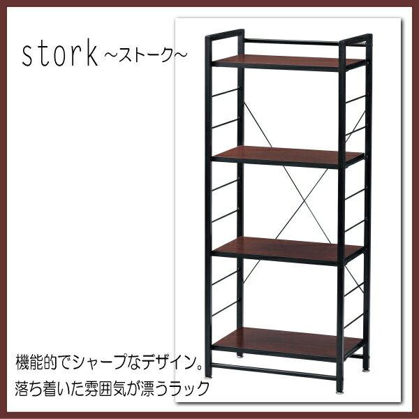 stork[ストーク] ラック STW-4R(BR)