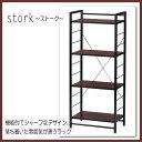 stork[ストーク] ラック STW-4R(BR) 【05P20May17】