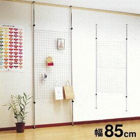 【送料無料】簡単組立 壁面が収納場所に メッシュハンガー BK-855(SV)
