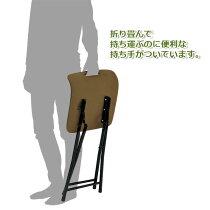 プライフォールディングチェアPFC-PY05PFC-PY06折り畳み椅子おりたたみ折りたたみいすisuイス椅子チェア【10P20Nov15】