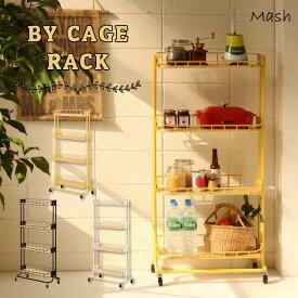 MASH【正規品】マッシュ ケージラック BY CAGE RACK 幅65cm キャスター付き BCR-640 送料無料 弘益 キャッシュレス 5% 消費者 還元