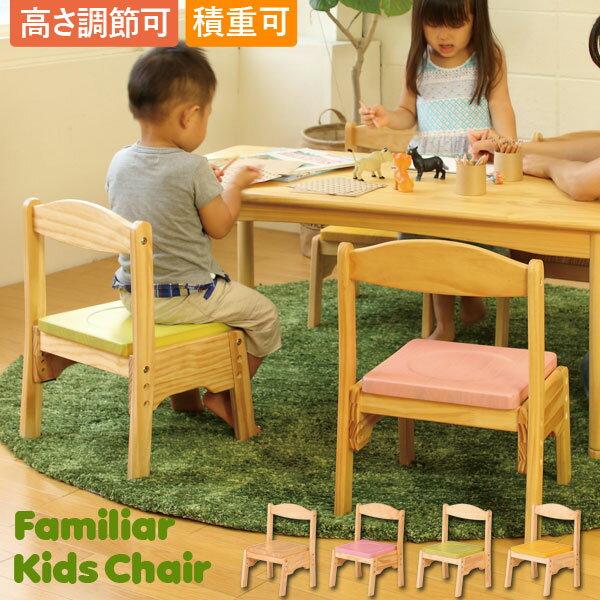 【送料無料】弘益 ファミリア キッズチェア 木製 FAM-C