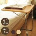 用途にあわせてマルチに活躍!折り畳みサイドテーブル「フォールディングサイドテーブルFLS-1」【アウトレットセール%OFF】【10P13Feb12】あす楽対応