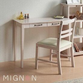 デスク 木製 ホワイト 白 MIGNON ミニヨン 幅90cm 奥行45cm 高さ71cm MIGNON-D90 送料無料 弘益