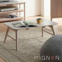 弘益MIGNONミニヨンフォールディングテーブル幅80cm奥行48cm高さ32cm完成品MIGNON-FT84