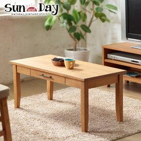 テーブル ロー センター リビング カフェ テーブル 北欧 西海岸 木製 table おしゃれ ウッドテーブル 幅90cm 奥行45cm 高さ40cm 送料無料 弘益 SunDay サンディ SDY-T900 キャッシュレス 5% 消費者 還元