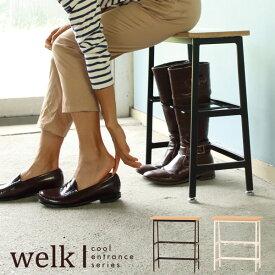 welk ウェルク エントランスベンチ 幅45cm 奥行21 高さ50cm WELK-EB450 送料無料 弘益 キャッシュレス 5% 消費者 還元
