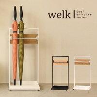 弘益welkウェルクアンブレラスタンド幅30cm奥行20cm高さ60.5cmWELK-US600