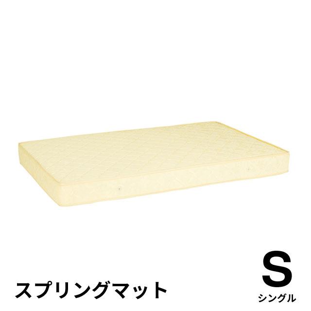 弘益 スプリングマット シングル MRS-97