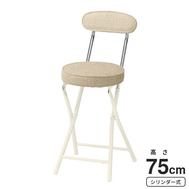 弘益 フォールディングチェアー 折り畳み椅子 PFC-35F