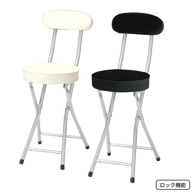 P-フォールディングチェア PFC-CP55 背もたれ付き 折りたたみチェア 折りたたみ椅子 チェアー  チェア ブラック ホワイト