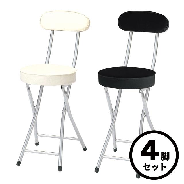 折畳み椅子フォールディングチェア4脚組(1脚あたり1,980円)「P-foldingchair」PFC-CP55x4