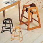 【送料無料】ダイニング子供椅子「ベビーチェアーミルクSBC-520」【アウトレットセール%OFF】【10P10Apr12】