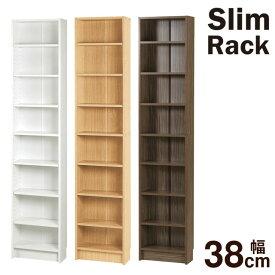 【SALE】本棚 スキマ スリム ラック 幅37.5cm 薄型奥行17cm SR-M375 送料無料 弘益 キャッシュレス 5% 消費者 還元