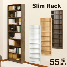 本棚 スキマ スリム ラック 幅55.5cm 薄型奥行17cm SR-M555 送料無料 弘益