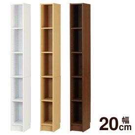 本棚 スキマ スリム ラック 幅20cm SS-P20 送料無料 弘益 A4マルチ隙間収納 キャッシュレス 5% 消費者 還元