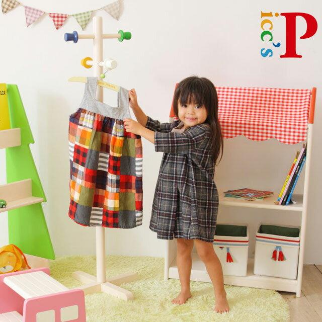 ICIBA 市場 na-KIDS[ネイキッズ] Picc's[ピッツ]ポールハンガー KDH-2642WH 【ラッキーシール対応】