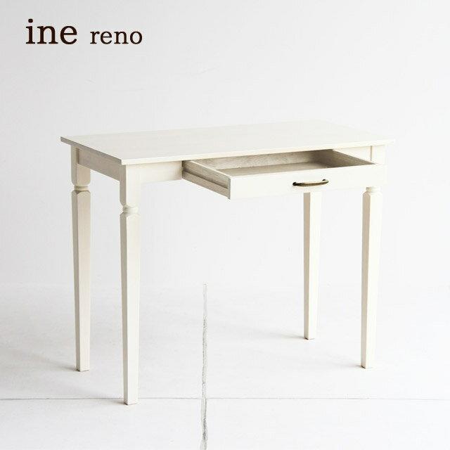 ICIBA 市場 inereno[アイネリノ] デスク(vary) INT-2820 幅90cm 奥行45cm
