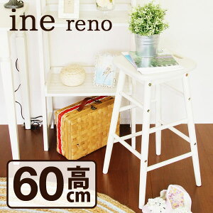 木製 ハイスツール ホワイト 丸椅子 高さ 60cm 取っ手付き カウンター チェア 北欧 アンティーク調 レトロ 飾り台 INS-2824WH 送料無料 ICIBA 市場 inereno アイネリノ