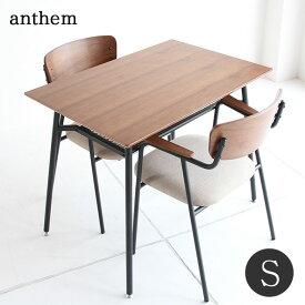 ダイニングテーブル S anthem アンセム ANT-2831BR 送料無料 ICHIBA 市場