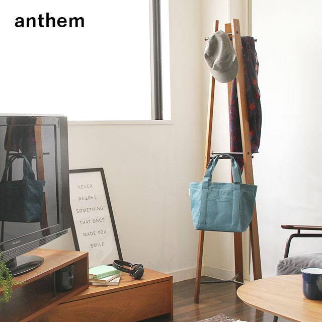 【送料無料】ICIBA 市場 BR [anthem] 木製ハンガー ANH-2553BR