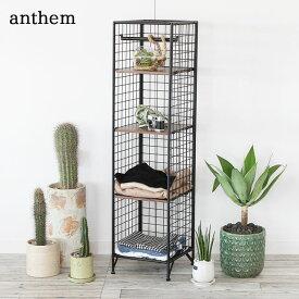 ユニットラック anthem アンセム ANR-2904BR 送料無料 ICHIBA 市場