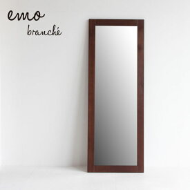 ミラー emo branche [エモブランシェ] EMM-3171BR 送料無料 ICHIBA 市場 キャッシュレス 5% 消費者 還元