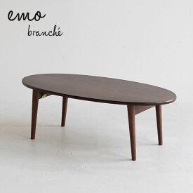 折りたたみ テーブル emo branche [エモブランシェ] EMT-3142BR 送料無料 ICHIBA 市場