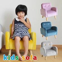 ICIBA市場キッズパーソナルソファ一人掛け完成品グレーイエロー5005